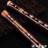笛子樂器初學入門成人零基礎竹笛精制高檔專業演奏兒童苦竹橫笛女YXS 理想潮社