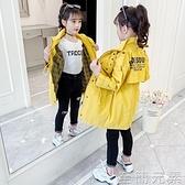 童裝女童秋季韓版新款時尚長袖洋氣百搭中長款風衣外套上衣