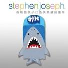 Stephen Joseph 睡袋(鯊魚)[衛立兒生活館]