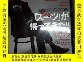 二手書博民逛書店LEON罕見2012 4 日文雜誌Y180897