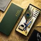 羽毛筆復古學生用歐式鋼筆女禮盒套裝蘸水筆元旦新年生日禮物禮品 快速出貨