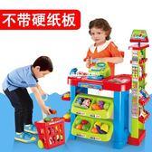 仿真購物超市收銀機 117張紙幣 過家家大超市玩具