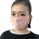 口罩 真絲素縐緞口罩絲滑桑蠶絲親膚可清洗防風防曬雙層面罩男女通用2入-Ballet朵朵
