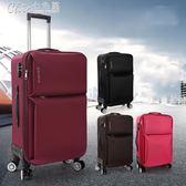 拉桿箱萬向輪行李箱旅行箱24寸箱子牛津布密碼箱男女布箱26寸拉箱「Chic七色堇」igo