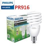 【聖影數位】Philips 飛利浦 27W 螺旋省電燈泡-白光6500K 2入裝 (PR916) 公司貨