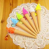 ✭米菈生活館✭【P134】黑色墨水 冰淇淋造型中性筆 學生 辦公用品 創意 文具  原子筆 雪糕 水性筆