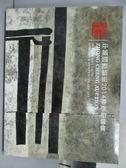 【書寶二手書T9/收藏_QAE】ZhongCheng_Modern and Contemporary Art_2014/