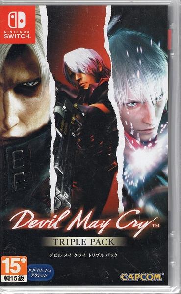【玩樂小熊】現貨中 Switch遊戲NS 惡魔獵人 三重包 Devil May Cry Triple Pack 中文版