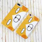 i6/iPhone7/iPhone8 (不含手機座)【白爛貓 - 把朕的魚拿來!】PC 手機殼 4.7吋  WaKase