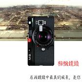 [zc551kl 硬殼] 華碩 asus ZenFone3 Laser 5.5吋 ZC551KL Z01BDA 手機殼 外殼 相機鏡頭