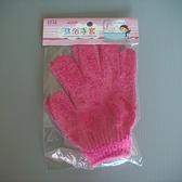 2入沐浴手套(桃紅色)