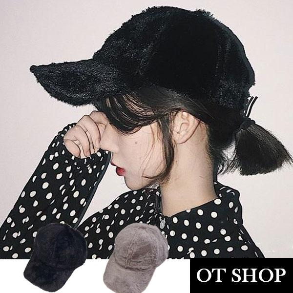 [現貨] 絨毛保暖 棒球帽 老帽 帽子 彎檐帽 女生配件 穿搭配件 仿兔毛 素色 C2064