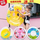嬰幼兒童游泳圈0-3加厚男孩女孩一歲寶寶坐圈新生兒腋下趴泳圈2-6-大小姐韓風館