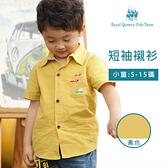 男童電繡汽車黃色襯衫 [41036]RQ POLO 小童 5-15碼 春夏 童裝 現貨
