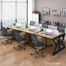 辦公桌 職員辦公桌現代簡約桌椅組合電腦桌...