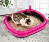 寵物貓砂盆小號幼貓迷你型貓沙盆除臭貓咪用品防外濺貓廁所半封閉  igo 『米菲良品』