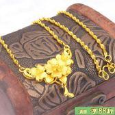 鍍金項鍊 - 禮物飾品鍍24K黃金女士項鍊 泰國沙金仿真金婚慶首飾新款XL108 最後一天8折