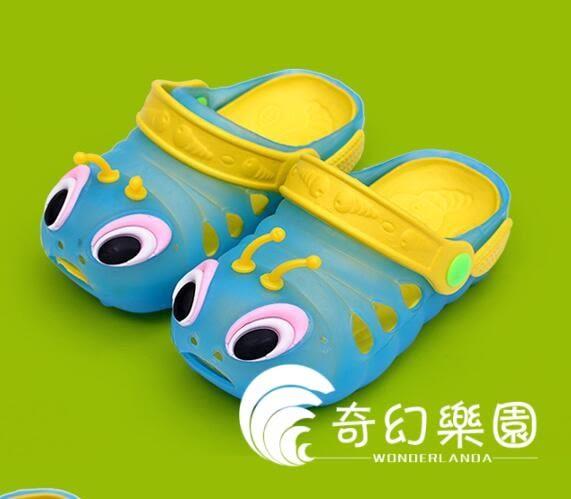 夏季毛毛蟲兒童拖鞋男女童涼拖鞋 小孩軟底涼鞋寶寶沙灘洞洞鞋潮-奇幻樂園