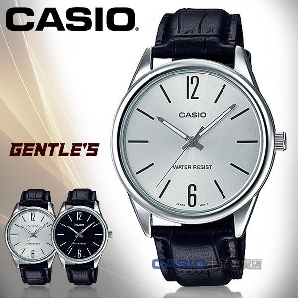 CASIO 卡西歐 手錶專賣店  MTP-V005L-7B 指針男錶 皮革錶帶 防水 全新品 保固一年 開發票
