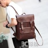 後背包 韓版男士新款雙肩包 潮流復古背包中學生書包 休閒旅行電腦包 3C優購