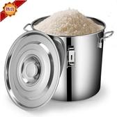 不銹鋼米桶儲米箱防蟲防潮面桶50 30 斤密封大米缸家用密封裝米桶YTL 「榮耀尊享」