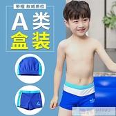 兒童泳褲男童中大童分體游泳衣寶寶游泳褲小男孩泳裝套裝  夏季新品
