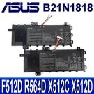 ASUS B21N1818 2芯 . 電池 X412 A412 F412 Y4100 P4102 C21N1818 X512U X512UA X512UB X512DA X512DK