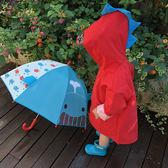 寶寶兒童雨衣女童男童雨披春夏2-6歲卡通恐龍