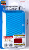 3DSLL TPU透明藍保護殼(MORI)