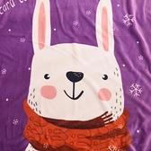 兒童毛毯 兒童毛毯加厚冬季羊羔絨小被子學生幼兒園午睡寶寶珊瑚絨毯子【快速出貨好康八折】