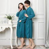 薄款睡裙情侶睡袍女生睡衣吸水浴衣胖mm浴袍男家居服化妝晨袍 最低價促銷