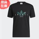 【現貨】Adidas ORIGINALS TREFOIL 男裝 短袖 T恤 三葉草 後背大字 棉 黑【運動世界】H31329