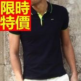 POLO衫短袖男裝上衣-典型走秀款簡約率性純棉質2色57p7[巴黎精品]