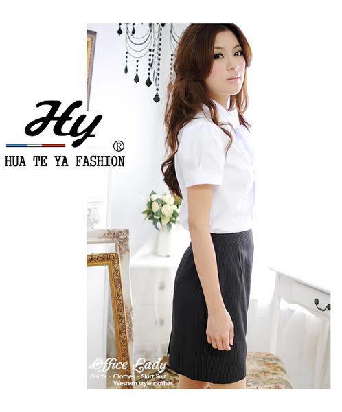 【大尺碼-PAS-981E-C】華特雅-俐落時尚OL辦公室女西裝窄裙(黝黑白條紋)