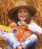 烏克麗麗MiDeer彌鹿兒童木質吉他玩具初學者可彈奏小吉他尤克裏裏樂器禮物YXS 新年禮物
