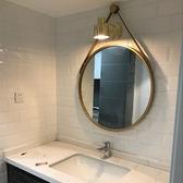 衛生間鏡子化妝鏡浴室鏡子免打孔壁掛鏡洗手間鏡子大圓鏡子 全館免運DF