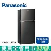 Panasonic國際422L雙門變頻冰箱NR-B421TV-K含配送+安裝【愛買】