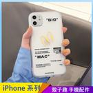 英文標籤 iPhone 11 pro Max 透色背板手機殼 磨砂防摔素殼 iPhone11 保護殼保護套 矽膠殼