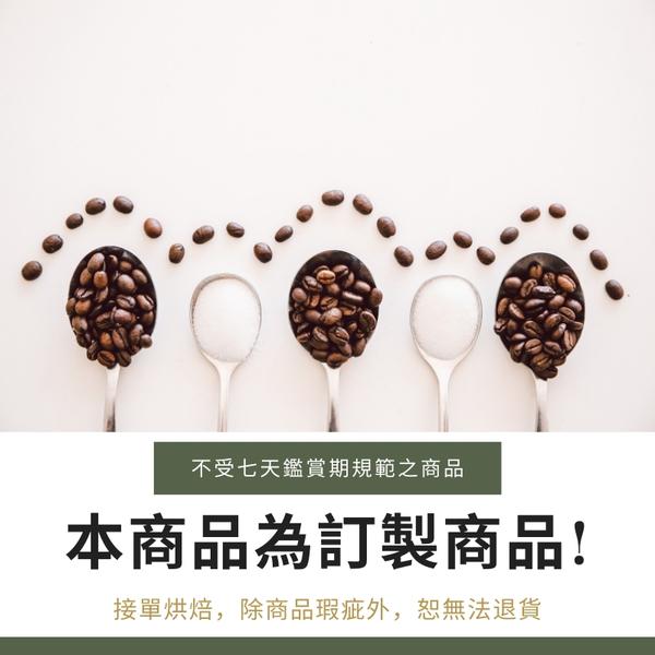 特調1號配方-曼巴經典綜合咖啡豆(一磅) 咖啡綠商號