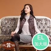【岱妮蠶絲】HK12038緹花舖蠶絲背心外套(咖啡色)_加大EL