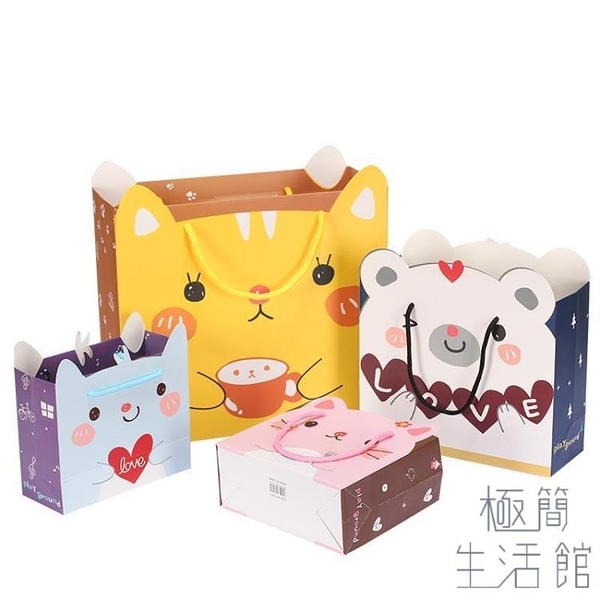 韓版禮物袋印花手提禮品盒禮品袋超可愛紙袋子【極簡生活】