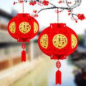 新年裝飾品大紅福字繡球燈籠過年裝飾掛件掛飾元旦春節布置用品 DJ4918【宅男時代城】