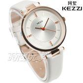 KEZZI珂紫 晶鑽簡約設計女錶 柔軟皮革學生手錶 日常防水 玫瑰金電鍍x白色 KE1958白