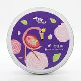 【TEA LOVER】玫瑰茶90克 窈窕舒暢 油切茶  交換禮物 婚禮小物首選 沖泡簡單 順口好滋味 可超取