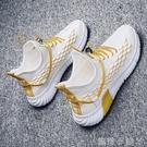 男鞋夏季韓版潮流網紅小白休閒跑步鞋男士飛織運動鞋夏天透氣百搭 蘿莉小腳丫