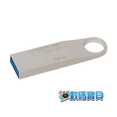【免運費】 Kingston 金士頓 DataTraveler SE9 G2 16GB USB 3.0 隨身碟 DTSE9G2 16g