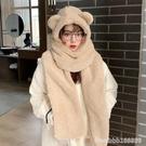 雷鋒帽 小熊護耳朵帽子女秋冬季可愛冬天毛絨圍巾連帽一體韓版百搭保暖潮 瑪麗蘇