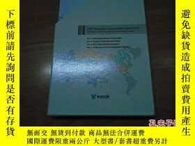 二手書博民逛書店APEC罕見Education cooperation proj