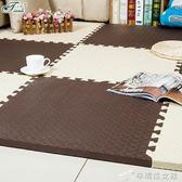 地毯 拼圖泡沫地墊臥室客廳鋪地板墊子爬行墊拼接加大加厚兒童爬爬墊60YXS辛瑞拉