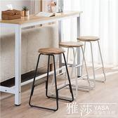 吧台椅 酒吧椅 高腳椅 鑽石切割實木吧台椅 (3032C) 實木椅/北歐風/工業風【雅莎居家生活館】